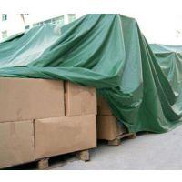 搭棚蓬布定做批发,防水帆布加工,供应汽车用防雨布产业用布