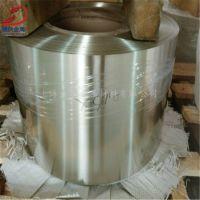 盛狄供应高质量C71000白铜板材、棒材、带材、管材
