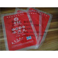 腊肉包装袋 抽真空肉制品保鲜袋 彩印肉制品袋生产厂家
