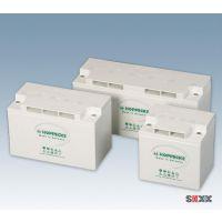 荷贝克蓄电池SB6V220昆明专卖价格