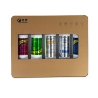 井泉-五级透明壁挂式超滤能量净水机-会销礼品
