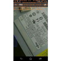 FUJITSU HP-D7J01A0 S26113-E536-V70-01 开关电源