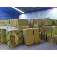 郑州岩棉管厂、许昌岩棉板、宏伟保温材料(在线咨询)
