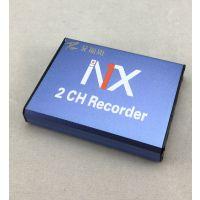 艾福恩品牌NX微型2路车载录像机两路迷你DVR双通道记录仪128G