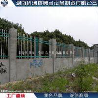 湖南长沙科瑞得厂家直销围栏护栏