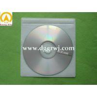 CD内页生产厂家、可带自粘,可背胶、可穿挂条、铝箱CD内页