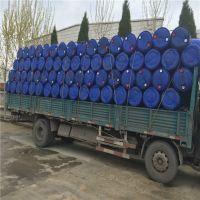 厂家供应 95新200升蓝色|化工桶| 内外干净使用一次 坚固、耐腐蚀