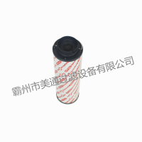 1300R010BN4HC HYDAC 贺德克滤芯