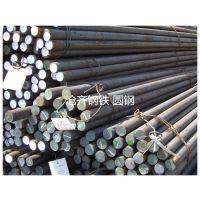 现货供应 柳钢45#碳钢材质圆钢 Φ6-Φ400规格齐全 欢迎来电洽谈