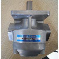 KYB齿轮泵KP0540CGSS kyb齿轮泵官网
