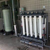 直销佳洁0.25吨-200吨优质工业用超滤水处理设备加工定制买设备送耗材