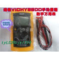 供应VICHY维希VC890D手动量程数字万用表(大屏幕显示)电容200uF
