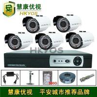 5路摄像头套餐 5路监控套装 仓库监控 含500G  一键网络监控 手机