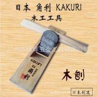 日本角利KAKRUI 匠作工具手工刨子 长木工刨拉刨手推刨12515WHL