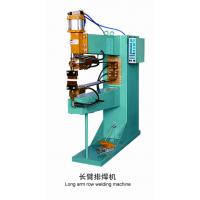 加效排焊机DTN系列、排焊机、网片焊机