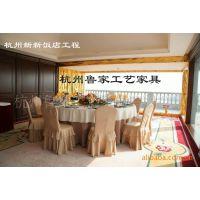 杭州餐厅酒店家具,宾馆家具,饭店家具,别墅家具---杭州新新饭店