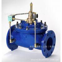 德国Mankenberg适用于水的先导控制减压阀 RP115