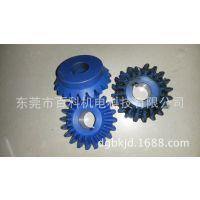 厂家批发供应工业齿轮 机械设备齿轮 塑胶齿轮加工订做