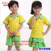 夏季新款小学生幼儿园校服定做儿童纯棉V领短袖短裤套装班服批发