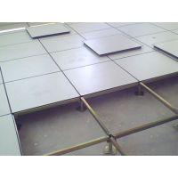 麻涌架空防静电地板 机房防静电地板 全钢防静电活动地板 厂家直销