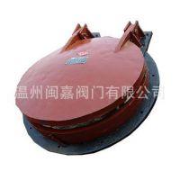 闽嘉阀厂家供应DN950高品质圆形拍门,非标特种冶金定做