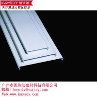 力荐广州厂家直销防风工程铝条扣天花 高边防风铝扣板