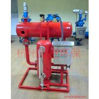 冷凝水回收装置|供应冷凝水回收装置