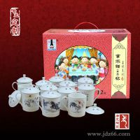 精品茶杯批发,唐龙陶瓷茶杯厂家订做,礼品对杯,高档保温杯