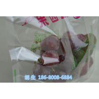 &QS认证 厂家生产定制出口打孔水果袋 葡提子袋异形袋 水果