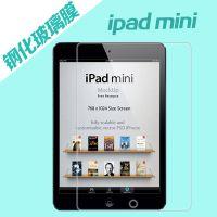 苹果平板 钢化玻璃膜 ipad mini1/2 高清保护膜 迷你贴膜 防爆膜