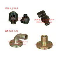 供应各种规格型号液压管接头,快速接头,工程机械专用接头