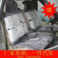 纯羊毛汽车坐垫短毛座垫冬季羊剪绒座套皮毛一体整张羊皮不掉毛