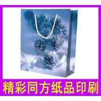 广州手挽袋印刷厂 广州白卡纸手挽袋印刷 广州***专业的手挽袋印刷厂