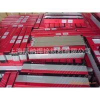 销售C-276镍基焊条哈氏C276合金焊条价格优惠