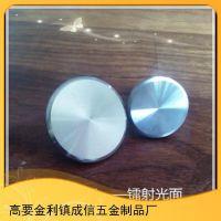 【玻璃镜钉】实心_相框螺丝钉_不锈钢镜钉_亚克力板广告螺丝钉