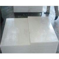 抗冲击垫块 PE耐磨板 PE垫板 聚乙烯价格