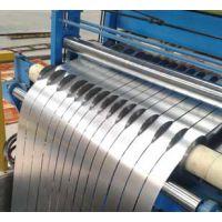 金属分条机KJS120-重庆金铮机械-金龙机械