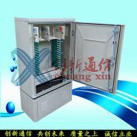 144芯-SMC144芯三网合一光缆交接箱