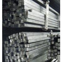 生产定做20#方钢@山东冷拉方钢生产厂家@冷拔方钢常用规格均可定做