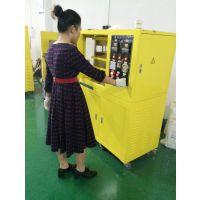 XH-406B 塑料压片成型机清华大学选购实验设备