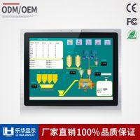 乐华新品供应12寸工业平板电脑 电容触摸 1037主板 接口可定制