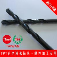 【进口代理】TPT台湾精密/直柄麻花钻HSS8.6-8.9