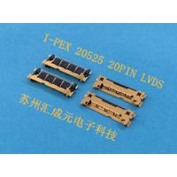 供应I-PEX 20525-060E替代品