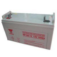 UXF100-12汤浅铅酸蓄电池报价