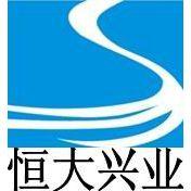深圳市恒大兴业环保科技有限公司