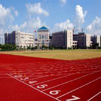 塑胶跑道-专业为您推荐:福州运动场跑道