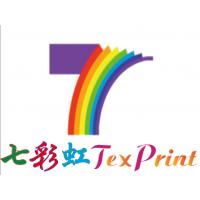 中山市数码印花厂