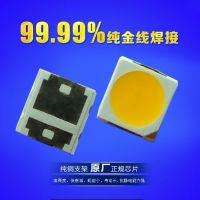 供应3535冷白光灯珠 150MA足功率led3535贴片价格