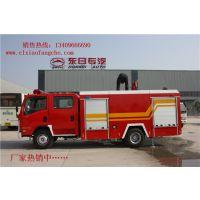 浙江消防车厂家13409666690-水罐消防车视频图片-消防车价格