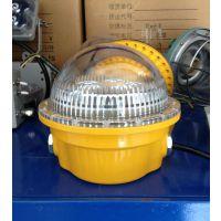 宝临电器 BFC8183防爆固态安全照明灯